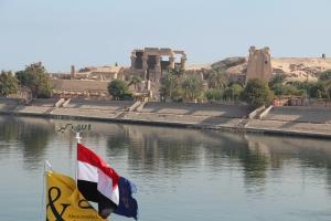 Egyptnile